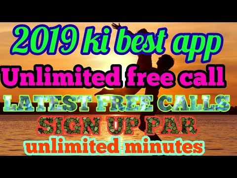 2019 ki best app unlimited free call latest free calls sign up par unlimited minutes pingMe app