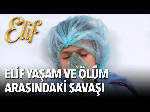 Elif'in küçük kalbi, yaşam ve ölüm arasındaki savaşı: www.elifdizisi.tv www.facebook.com/elifdizisi www.twitter.com/elifdizisi www.instagram.com/elifdizisi