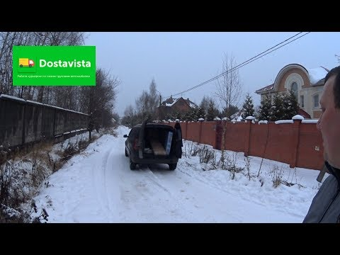 Курьер, на личном автомобиле (Dostavista)