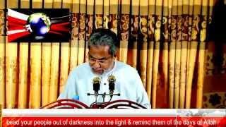 Bangla Quran Ibrahim[01-12] QSRF-Remind them of the days of Allah-আল্লাহর দিনসমূহ স্মরণ কর M W Zaman
