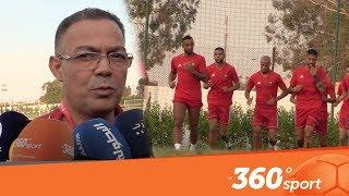 Le360.ma •خاص من القاهرة.. هذه آخر استعدادات الأسود ولقجع يكشف حظوظ المغرب في الكان