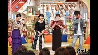 女優の伊藤蘭が、5日放送の『メレンゲの気持ち』(日本テレビ系)に出演...