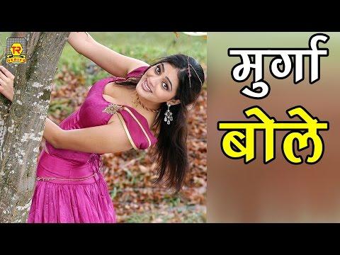सुपर हिट रसिया | मुर्गा बोले | Naresh Gujjar | New Hot Rasiya | Trimurti Cassette