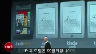 Three new Amazon e ink Kindles