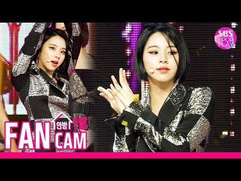 [안방1열 직캠4K] 트와이스 채영 'Feel Special' (TWICE CHAEYOUNG Fancam)│@SBS Inkigayo_2019.10.06