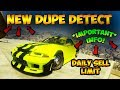 *WATCH THIS NOW*NEW DUPE DETECT INFO*DAILY SELL LIMIT*DONT GET CAUGHT*GTA 5 ONLINE MONEY GLITCHES
