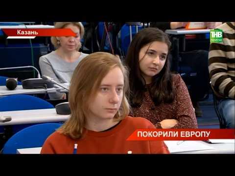 Сборная России выиграла чемпионат Европы по волейболу среди полицейских