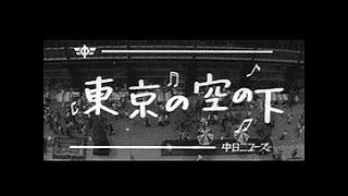 遊佐未森 - モン・パリ