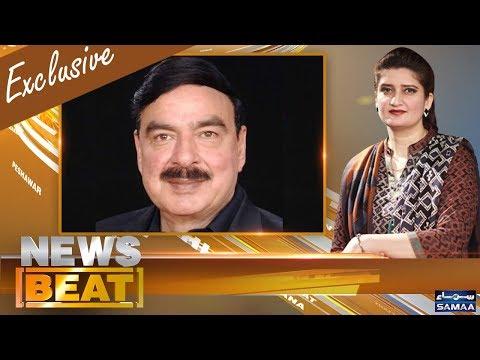 Sheikh Rasheed Exclusive | News Beat | Paras Jahanzeb | SAMAA TV | 15 April 2018