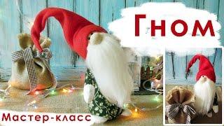 Как сшить гнома своими руками. Новогодние игрушки.(Сегодня будем шить гнома с мешком для подарков. Выкройку я использовала вот эту https://pp.vk.me/c636724/v636724675/2b5d7/5AlbgbuGq..., 2016-09-28T14:12:38.000Z)