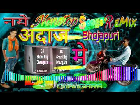DJ Raj Kamal Basti Jaisa // 2019 New Nonstop Hard Songs MixXx // Kheshari Lal DJ Shani Raj Dhangara
