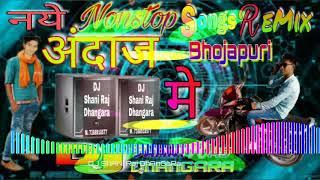 DJ SHANI RAJ KA NEW STYLE // 2019 New Nonstop Hard Songs MixXx // Kheshari lal DJ Shani Raj Dhangara