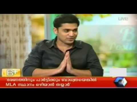 Malayalam Kavitha Lal Salamиз YouTube · Длительность: 3 мин42 с