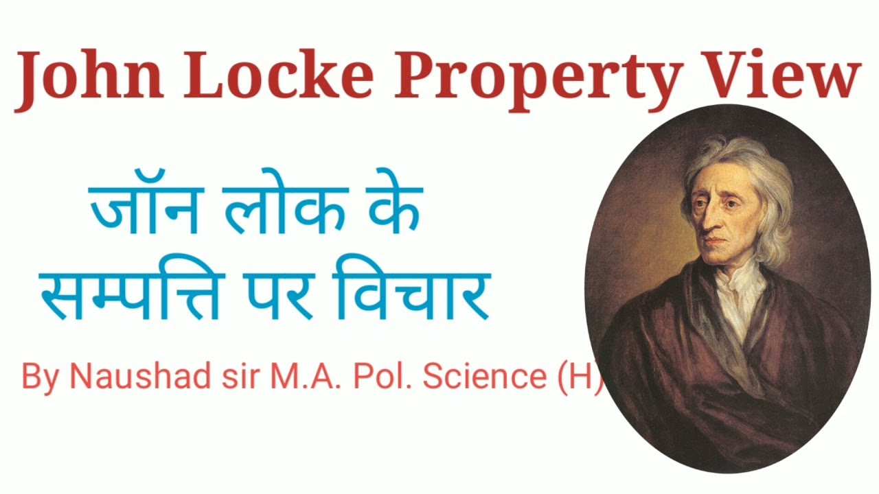 john lockes view on the right of property It is taken for granted by most economists and political philosophers that john locke was in some sense a precursor of the labor theories of value of the.