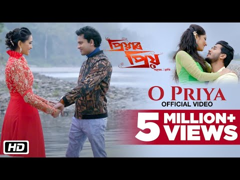O Priya | Official Video | Priyar Priyo | Zubeen Garg | Siddharth| Bornali Kolita | Ritrisha