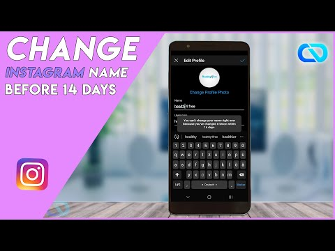 how-to-change-instagram-name-before-14-days