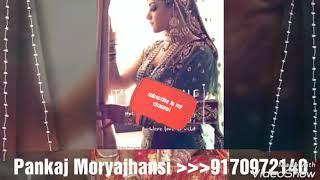 Teri aakho mi sama jaugi kajal ki Tarah mix video Pankaj Moryajhansi