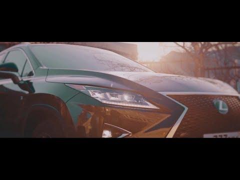 Идеальный Лексус. Lexus