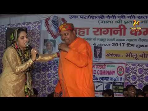 गोरी रानी और जंडू की हुई लड़ाई  || Live Gori Rani & Jhandu