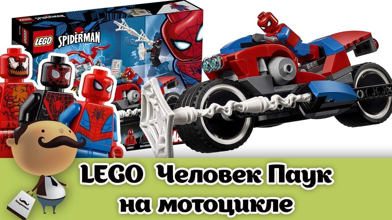 LEGO Человек Паук на мотоцикле против Карнажа (LEGO 76113)