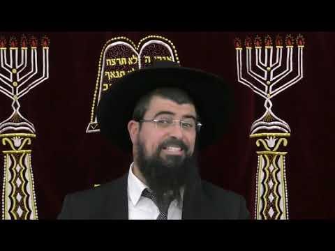 הלכות ריבית חלק ב הרב יצחק אמסלם