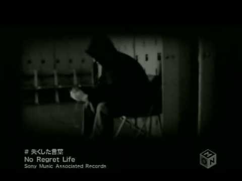 Nakushita kotoba - No regret life (sub español)