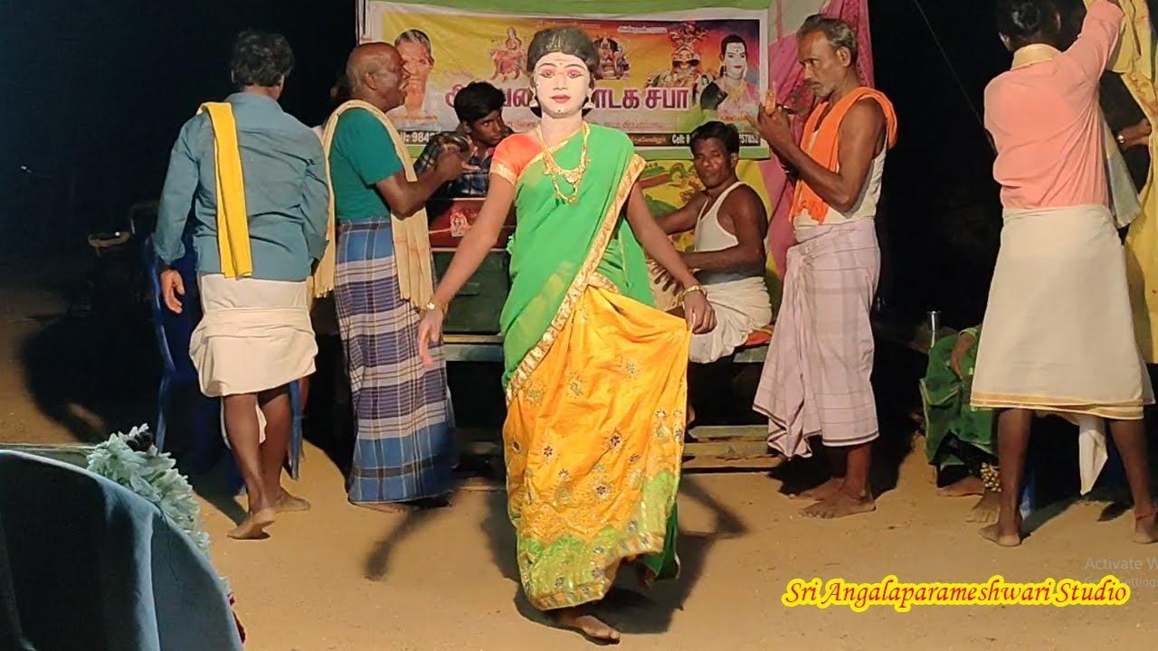 ஸ்ரீ அய்யனார் நாடக சபா காட்டுஎடையார்   கர்ணன் மோட்சம்   Part 04   Sri Angalaparameshwari Studio
