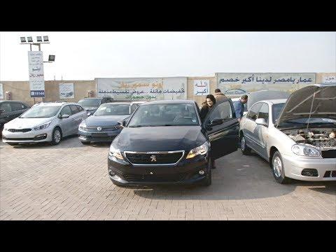 «Пусть ржавеет»: египтяне отказываются покупать авто, чтобы цены упали