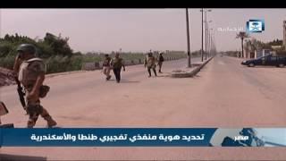 السلطات المصرية تبدأ تطبيق حالة الطوارئ لمدة 3 أشهر