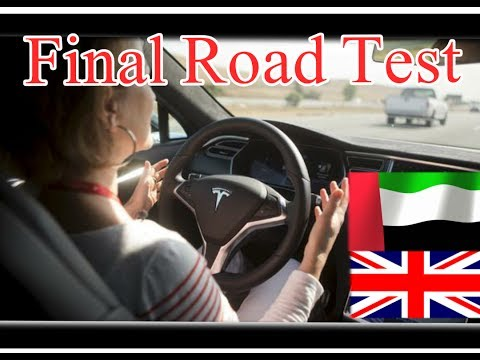How to change lane? UAE Final Road Test | Driving Test UK