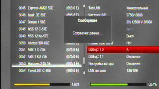 Спутниковый ресивер GI Sunbird - сканирование каналов