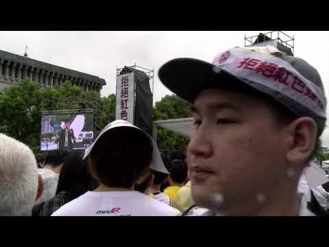 623反红色媒体守护台湾民主游行