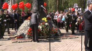 Митинг в Кольцово посвященный празднованию 70 й годовщины Дня Победы