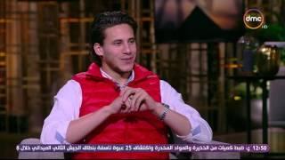 مساء dmc - رمضان صبحي: كنا متوقعين مقابلة الرئيس السيسي بعد بطولة الأمم الإفريقية