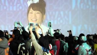 AKB48 台灣日本觀光文化展 恋するフォーチュンクッキー.