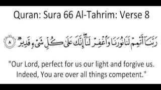 Dua for the Believers' Perfect Light