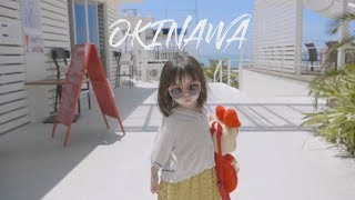 5세 아기 예콩이 오키나와 여행 영상 [예콩이TV] 5-year-old baby Okinawa travel video