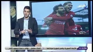 الماتش - هاني حتحوت يتحدث عن أداء محمد صلاح وكواليس مباراة ليفربول وتوتنهام
