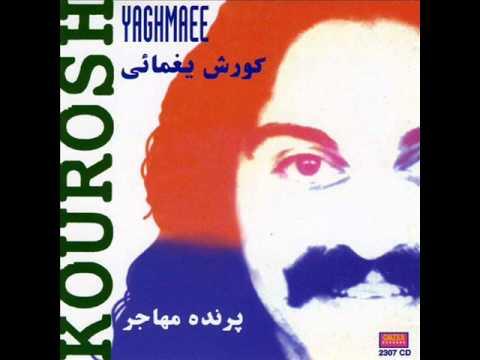 Kourosh Yaghmaee - Parandehe Mohajer | کورش یغمائی  - پرنده مهاجر