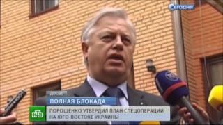На Украине приступили к ликвидации сочувствующей юго-востоку Компартии(На Украине приступили к ликвидации сочувствующей юго-востоку Компартии На Украине начали ликвидировать..., 2014-07-08T16:06:22.000Z)