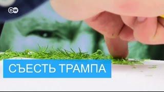 Украинский художник рисует съедобные портреты(Художник Павло Бондар создает портреты знаменитых людей, используя в качестве палитры продукты и специи...., 2017-01-28T12:15:19.000Z)