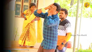 Marriage Prank on Salem Mani 😂 | Kutty Sorna Akka Prank 💥 | SriVasanth | Reignson | Single Tea Machi