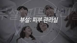 김해 굿모닝비뇨기과의원