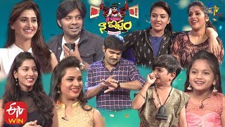 Naa Show Naa Istam | Top 10  Clips |  2nd April 2020 | ETV Plus