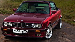 BMW Е30 330 Кабриолет ! таких больше нет !