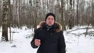 Лесная самооборона с Денис Баженовым .Урок №3