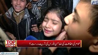 Top Story - Part 01 - Sahiwal Tragedy: Response of victims' family