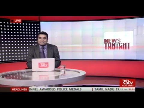 English News Bulletin – Jan 25, 2017 (9 pm)