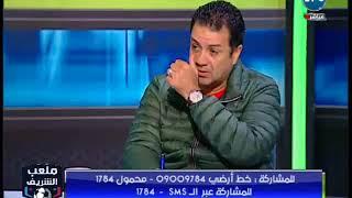 احمد الشريف ينتقد أحد الإعلاميين بسبب الحديث عن
