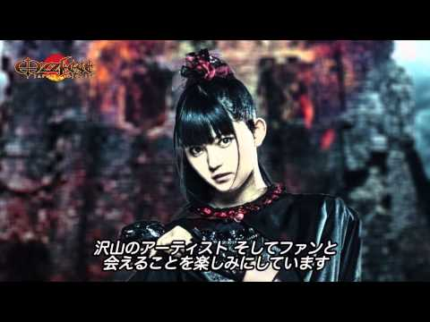 Yui Biography - Birth to 2015 - Unofficial BABYMETAL Fan Site